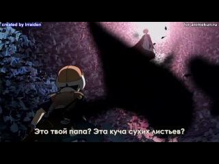 �������� ������ / Brave Story (��������)